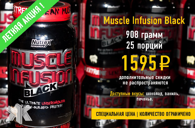 Muscle_infusion_908_leto