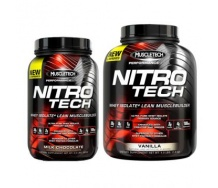 Nitro-Tech Performance Series (Распродажа)
