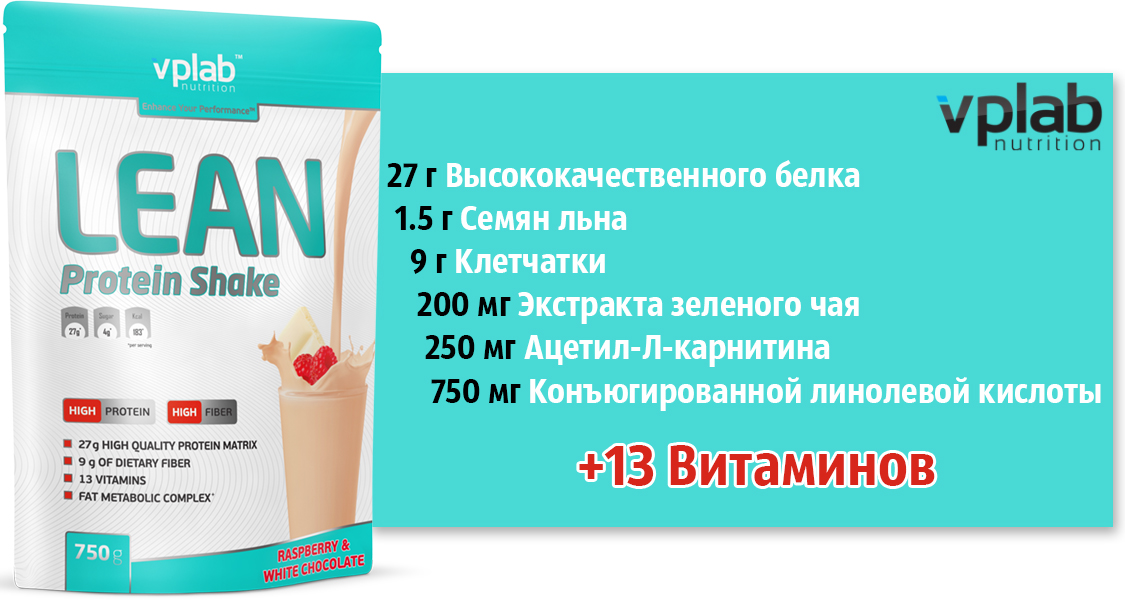 http://ironargument.ru/product/lean-protein-shake/#filter=750%20gramm/chocolate