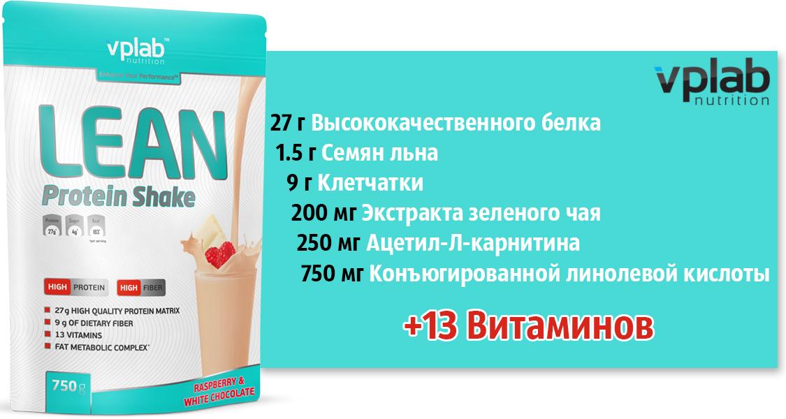 http://ironargument.ru/product/lean-protein-shake/#filter=750%20gramm/chocolate