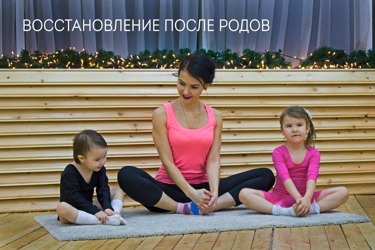 Вумбилдинг в домашних условиях для начинающих. Упражнения с 74