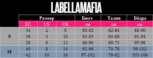 http://ironargument.ru/published/publicdata/IRONARGUMENT/attachments/SC/images/labellamafia_size-table.jpg